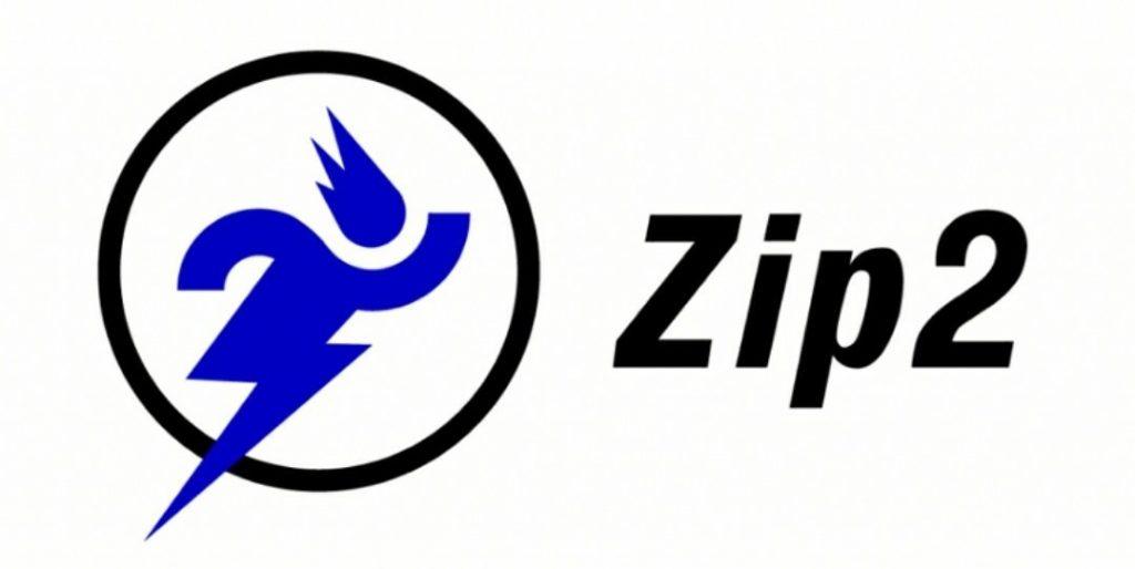 ZIP2 primera empresa de Elon Musk